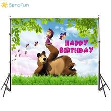 Sensfun  Vinyl Photography Backdrop Cartoon Masha and Bear Kids 1st Birthday Forest Decor Photocall Background for Photo 7x5ft