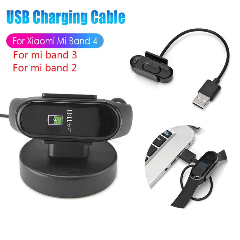 Charger Cable For Xiaomi Mi Band 3 4 Smart Wristband Bracelet For Mi Band 2 USB Charger Adapter Wire Smart Watch Accessories