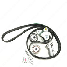 Automobile engine timing belt tensioner 2001-au dis6 A4 A6 A8 s8 3.0 Toothed belt repair kit for guide wheel tensioner transition wheel with tensioner(China)