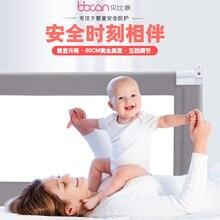 Ббкан бибикан детская кровать забор