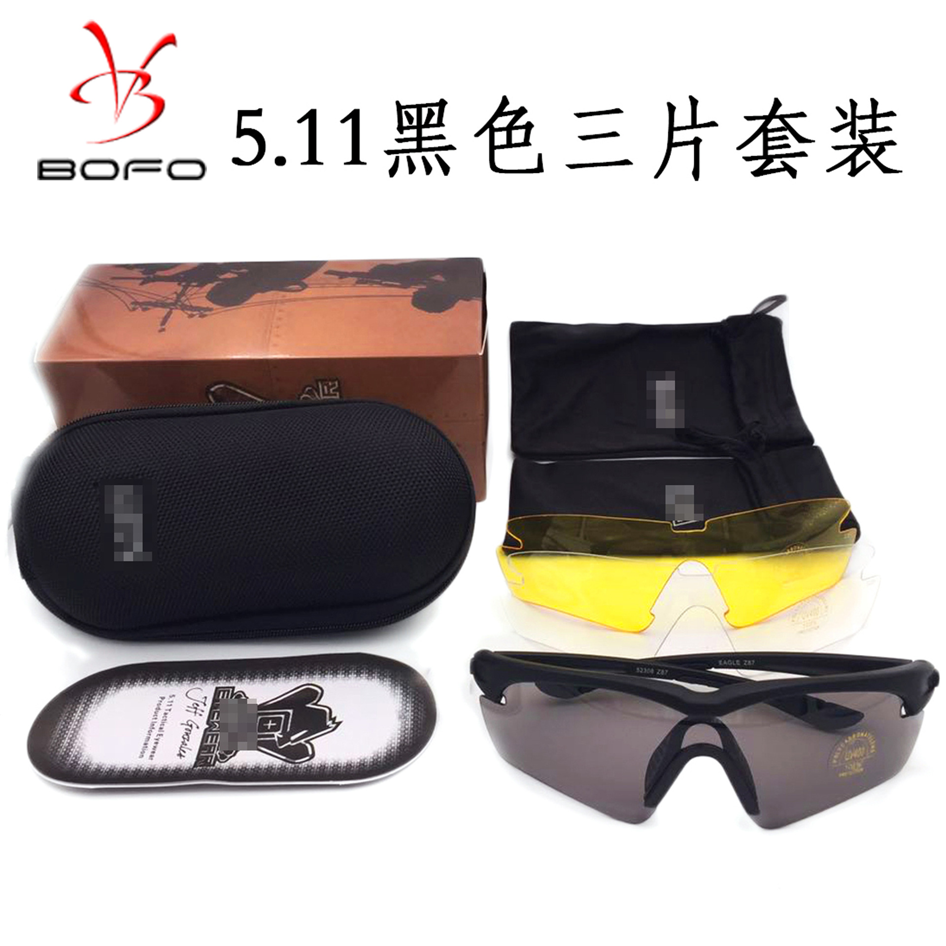 5.11 Tactical Eye Protection Glasses Bicycle Glass Outdoor Sports Impact Resistance Shooting Goggles Army Fans Mirror