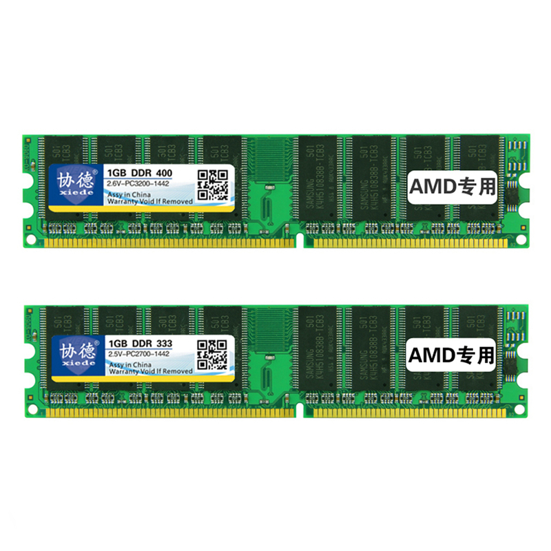 Xiede 2 Pcs Desktop Pc Memory Ram Module <font><b>Ddr</b></font> <font><b>400</b></font> <font><b>1Gb</b></font> Pc-3200 Ddr1 184Pin Dimm 400Mhz for Amd X004 & <font><b>Ddr</b></font> 333 <font><b>1Gb</b></font> Pc-2700 Ddr1 184 image