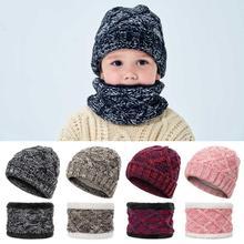 YEABIU/Новинка; утепленный зимний детский шарф; шапка для мальчиков и девочек; шапка для малышей; шарф; костюм; Вязаная хлопковая детская шапка; аксессуары для малышей