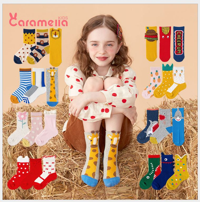New Toddler Baby Girls Boys Kids Infant Cute Cotton Jacquard Pattern Socks