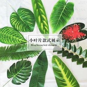 Большие тропические искусственные листья пальмы монстра для украшения дома и сада аксессуары для фотосъемки поддельные растения