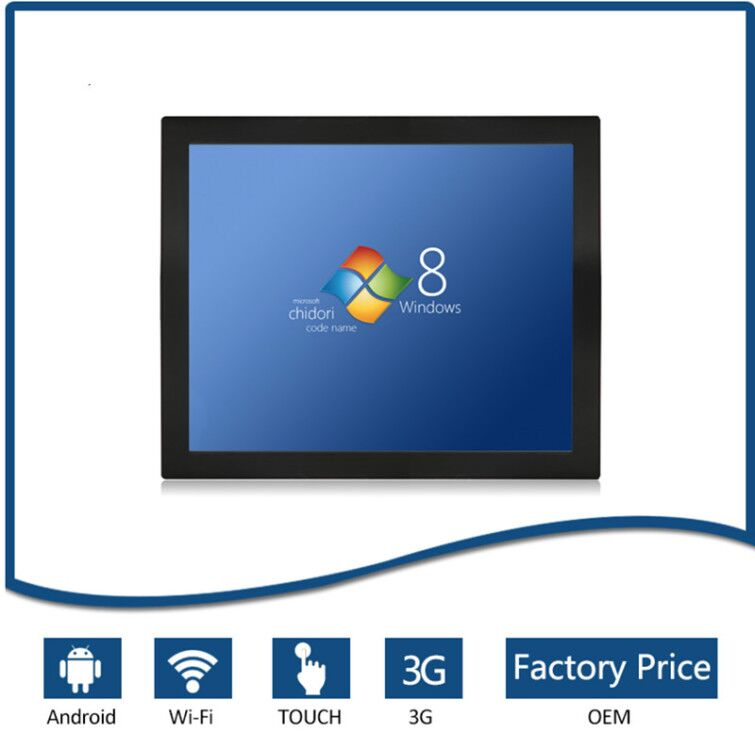 Partaker Hot Sale 17 Inch Intel I7 3537U Duad Core Capacitive Screen Touch Panel PC OEM/ODM IP65 Mini ITX All In One Computer