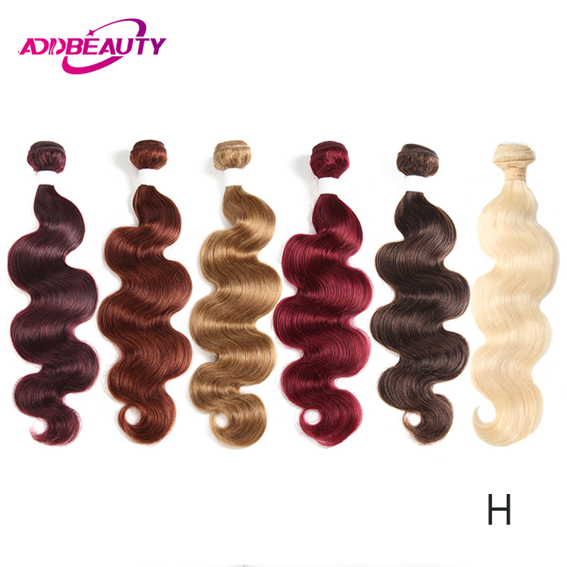613 Color Blonde Bundle 99J 27 30 Red Burg 33 Body Wave Brazilian Human Remy Hair Extensions High Ratio Machine Double Weft