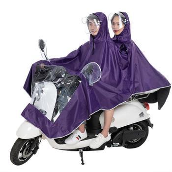 Motocykl płaszcz przeciwdeszczowy płaszcz wodoodporny skuter przeciwdeszczowy płaszcz rowerowy damski męski płaszcz przeciwdeszczowy do wędkowania sprzęt przeciwdeszczowy tanie i dobre opinie Unisex Motorcycle Raincoat Poliester i bawełna