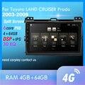 4G + 64GB PX6 автомобильный мультимедийный плеер для Toyota LAND CRUISER Prado 120 2003-2009 Android 9 радио авто навигация GPS 4G задний DAB +