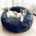 Круглая мягкая кровать для кошек и собак, домик, длинная плюшевая кровать, корзина для питомца, подушка для кошки, коврик-подстилка для домаш...
