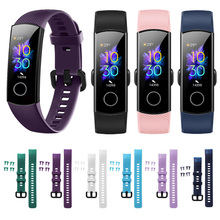 Classic Silicone Watch Band Replacement Bracelet Strap For Huawei Honor Band 5 4 Colorful Soft Sports Wristbands