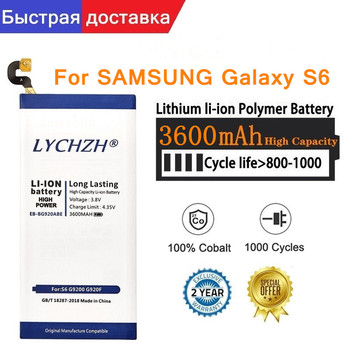 For Samsung Original Phone Battery EB-BG920ABE For Samsung GALAXY S6 SM-G920 G920F G920i G920A G920V G9200 G9208 G9209 3600mAh original eb bg920abe battery for samsung galaxy s6 g9200 g9208 g9209 g920f g920i eb bg920aba replacement phone battery 2550mah