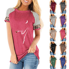 Women's Summer Fashion Printed Animal Striped Round Neck Plus Size T Shirts Casual Loose Tops S-5XL