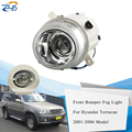 Противотуманный светильник ZUK для Hyundai, передний бампер, фара для Terracan 2,5 л 3,5 л, 2001-2006, OEM:92201-H1050 92202-H1050