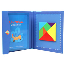 Children Wooden Magnetic Tangram  Educational Book Kids Toys Puzzle Travel Game   IQ Book Brain Teaser 150 puzzles book magnetic tangram toys challenge iq montessori educational book for kids children gift