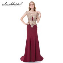 New Arrivals Luxury Elegant Long Mermaid Evening Dresses Satin Boat Neck Party Gowns Formal Real Photos Robe De Soiree Lsx401.