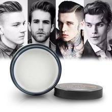 Восковая глина для волос воск с низким блеском натуральный внешний