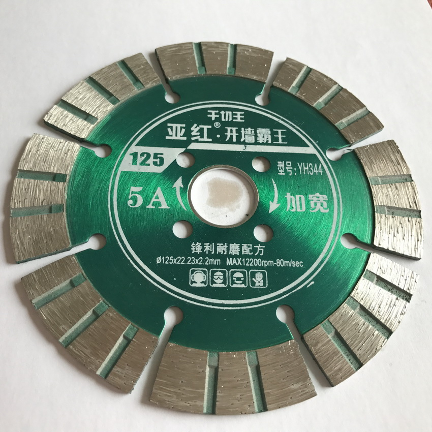 Free Shipping Of Super Long Turbo Wet Cutting 125*2.0*22.23*12mm Diamond Saw Blades For Hard Tile/ceramics Without Collapsing