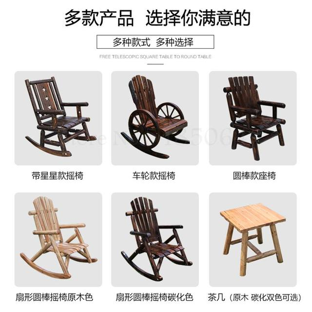 Solid Wood Rocking Chair   2