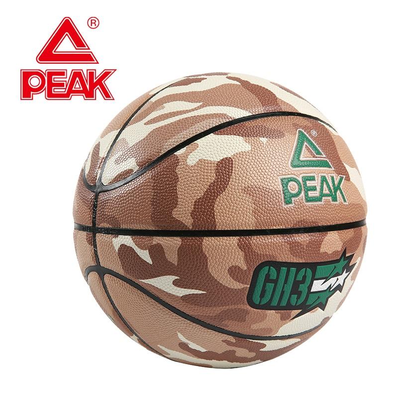 Peak Basketball Size 7 Basketball Youth Student Basketball Wearable PU Basketball Moisture-absorbing Outdoor Training Ball