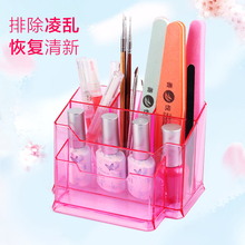 Container Organizer Acrylic-Holder Clear-Storage Case Nail-Manicure-Tool Plastic