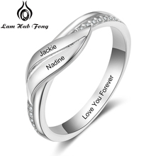 Personalized Name Ring Vintage Finger Rings for Women Engraved Name Leaf Ring Custom CZ Jewelry DIY Gift for Mom (Lam Hub Fong) vintage engraved faux gem ring for women