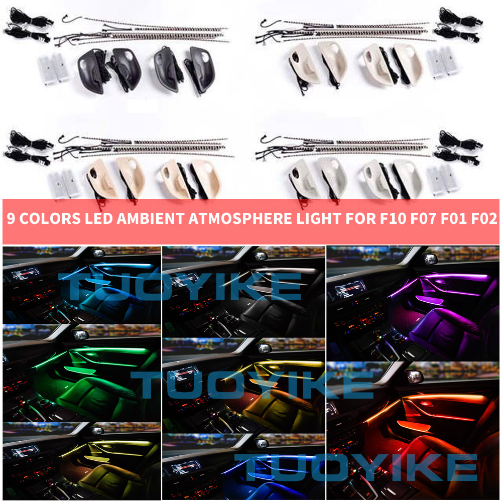 Car Interior Decorative LED Ambient 4 Door Bowl Foot Light Stripe Atmosphere 9 Color For BMW 5/ GT/7 series F10 F18 F07 F01 F02
