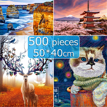 Jigsaw Puzzles 50*40 cm Puzzle 500 Pieces Educational Toys Scenery Educational Puzzle Toy for Kids/Adults Puzzle birthday Gift 1000 pieces jigsaw puzzles educational toys scenery space stars educational puzzle toy for kids birthday gift stickers