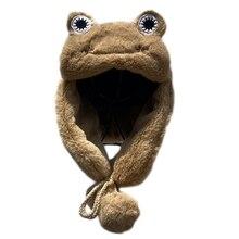 Women Cute Frog Eye Fuzzy Plush Trapper Hat Pompom Strap Warm Beanie Earflap Cap