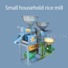Бытовой электрический пилинг машина коммерческий многофункциональный риса пшеницы просо кукурузы пилинг машина автоматический небольшой Шеллер