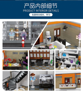 Image 3 - MOC Creator Crystal House Bricks City Street Series Model Building Blocks Toys For Children Compatible With lepining 10224 Gifts