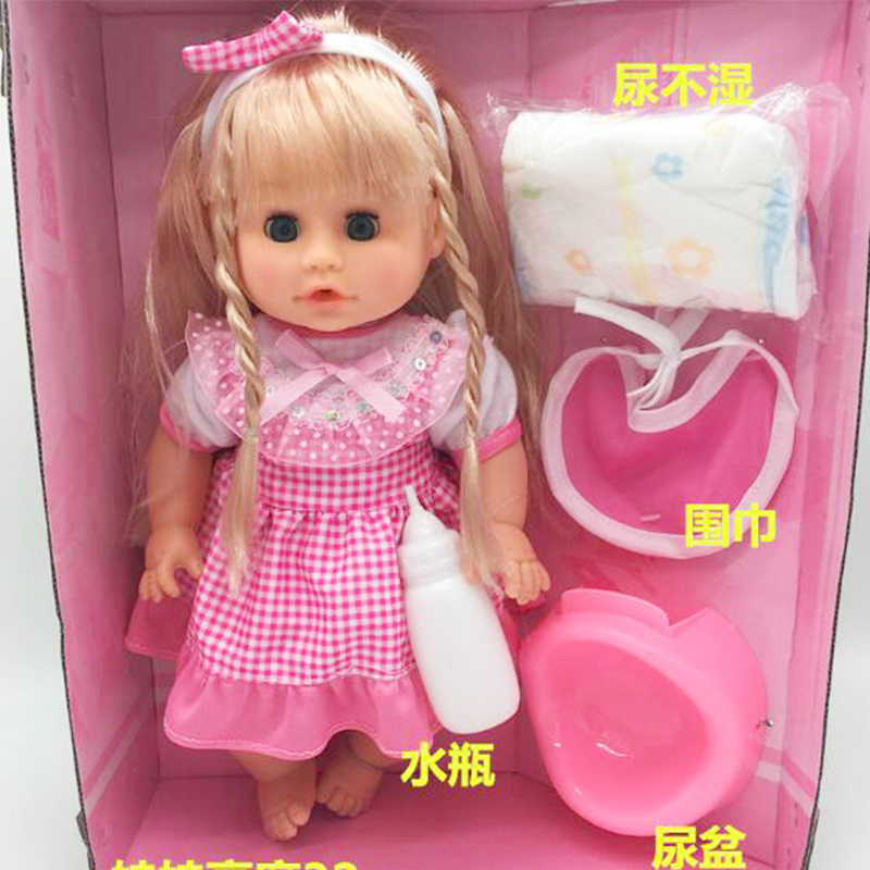 32 ซม.ไวนิลซิลิโคน Reborn ตุ๊กตาเด็กทารกกระพริบตาดื่มน้ำ Pee Talking Bebe ตุ๊กตา Reborn สาวของขวัญของเล่น
