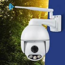 WANSCAM K54 Outdoor PTZ 1080P IR WiFi Kamera Keamanan Malam Visi 50M Tahan Air 4X Optical Zoom 2 Way audio Pengawasan(China)