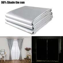 Плотные затемняющие шторы для спальни плотные гостиной однотонные