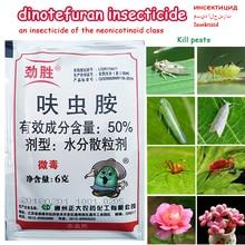Dinotefuran инсектицид Neonicotinoid убивает насекомых-вредителей тля Whiteflies сельскохозяйственная медицина пестициды Сад Бонсай завод