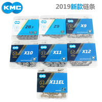 KMC Chain X8 9 10 11 12 Speed Silver Gold Mountain Bike Road Bike Folding Bicycle Chain