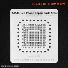 Bga-Stencil for LCD TV Ic-Reballing-Chip Pin Solder-Tin Plant Net Amaoe Square Hole-Heating-Template