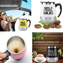 Automatic Mixing Mug Self Stirring Mug for Coffee Milk Grain Oat Stainless Steel Thermal Cup Double Insulated Smart Cup New(China)