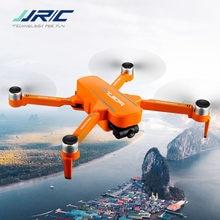 Jjrc x17 gps fpv 6k esc hd câmera 5g wifi sem escova 2-axis cardan fluxo óptico posicionamento dobrável rc zangão quadcopter rtf drone profissional
