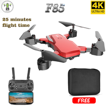 F85 Drone 4K HD Camera WIFI FPV 1080P Dual Camera Follow Me Foldable Quadcopter
