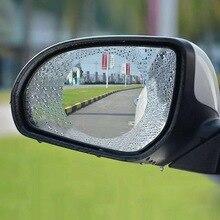 2 шт. автомобильные зеркальные наклейки для окон автомобиля прозрачная пленка анти ослепляющая Автомобильная зеркальная защитная пленка заднего вида Водонепроницаемая непромокаемая противотуманная