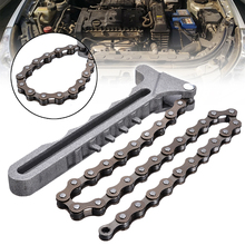 цена на High Quality Adjustable Car Engine Oil Filter Chain Grip Key Wrench Remover Tools For Car Repair Tools