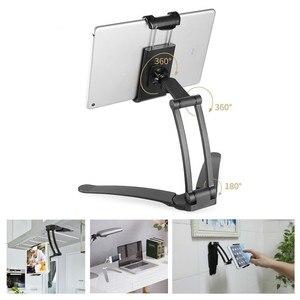 Настенная Подставка для планшета настольная кухонная Многофункциональная подставка из алюминиевого сплава 3 м держатель для планшета креп...