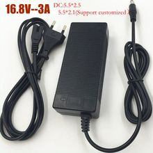 1 pc best price 16.8 V 14.4 3A lithium Li-Ion battery charger for 4 series 14.8 polymer batt