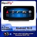 NaviFly IPS экран 8 ядер Android 10 Автомобильный GPS-навигатор плеер для benz C-Class W205/GLC-Class X253/V-Class W446 2015-2018