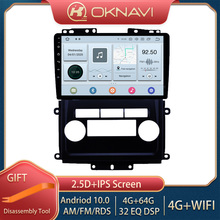 For Nissan Frontier Xterra 2009-2012 IPS Screen Car Radio Android 9.0 Stereo Multimedia Video Player GPS Navigation Accessories