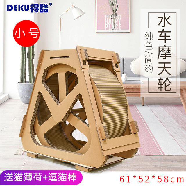 Cat Treadmill Roller Sport Pet Cat Supplies Corrugated Cat Scratch Board Ferris Wheel Cat Running Wheel Weight Loss Device Two