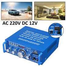 Mini 600W Amplifier HIFI Audio Stereo bluetooth Radio 2CH SD MP3 FM Car