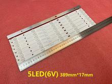 Novo 100 pçs/lote 5LED 389 milímetros tira conduzida luz de fundo para Philco PH40R86 400S8605X8 B0040 E34036 40S 4 10 1.00.1.388015S01R V1