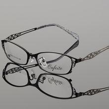 Женские прямоугольные очки в металлической оправе с пружинными